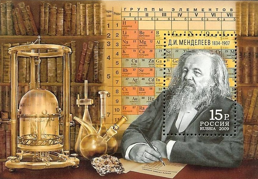 Periodic Table Of Elements The Lyncean Group Of San Diego