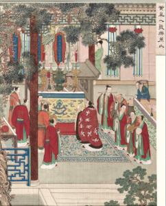 Google cultural Institute image