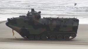 Marine AAV 71A