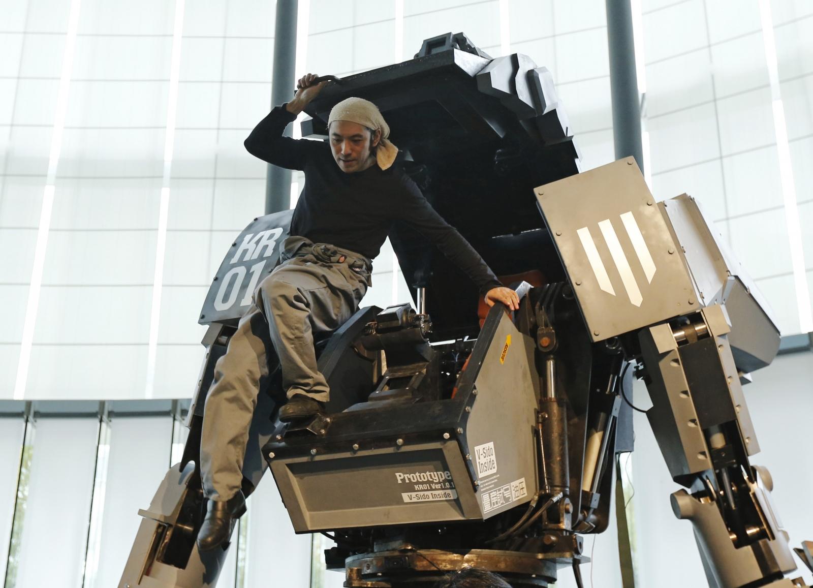 Robotics | The Lyncean Group of San Diego